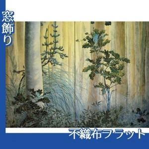 下村観山「木の間の秋(右)」【窓飾り:不織布フラット100g】