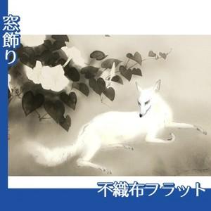 橋本関雪「夏夕」【窓飾り:不織布フラット100g】
