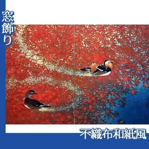 川端龍子「愛染」【窓飾り:不織布和紙風】