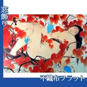 川端龍子「山葡萄」【窓飾り:不織布フラット100g】