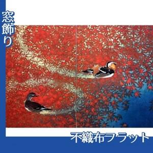 川端龍子「愛染」【窓飾り:不織布フラット100g】
