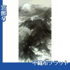 川端龍子「伊豆の国」【窓飾り:不織布フラット100g】