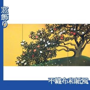 速水御舟「名樹散椿」【窓飾り:不織布和紙風】