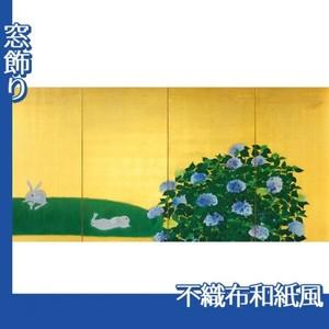 速水御舟「翠苔緑芝(左)」【窓飾り:不織布和紙風】