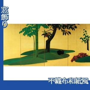 速水御舟「翠苔緑芝(右)」【窓飾り:不織布和紙風】