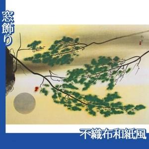 速水御舟「円かなる月」【窓飾り:不織布和紙風】