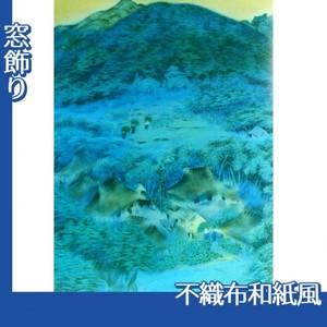 速水御舟「洛北修学院村1」【窓飾り:不織布和紙風】