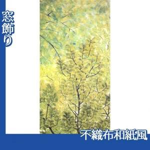 速水御舟「新緑」【窓飾り:不織布和紙風】