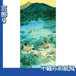 速水御舟「洛北修学院村2」【窓飾り:不織布和紙風】