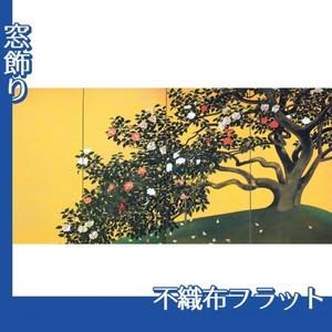 速水御舟「名樹散椿」【窓飾り:不織布フラット100g】