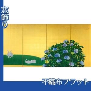 速水御舟「翠苔緑芝(左)」【窓飾り:不織布フラット100g】