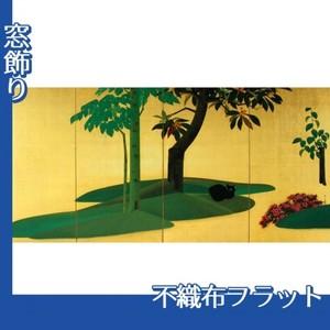 速水御舟「翠苔緑芝(右)」【窓飾り:不織布フラット100g】