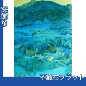 速水御舟「洛北修学院村1」【窓飾り:不織布フラット100g】