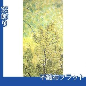 速水御舟「新緑」【窓飾り:不織布フラット100g】