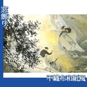 川合玉堂「鵜飼」【窓飾り:不織布和紙風】