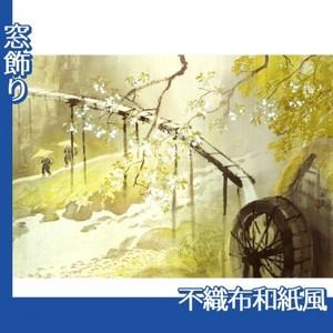 川合玉堂「暮春の雨」【窓飾り:不織布和紙風】