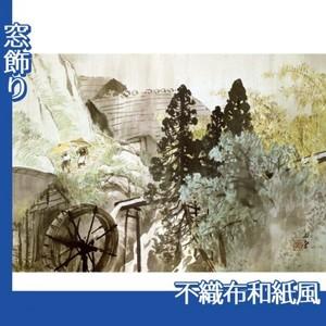 川合玉堂「五月雨」【窓飾り:不織布和紙風】