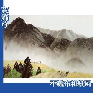 川合玉堂「遠雷麦秋」【窓飾り:不織布和紙風】