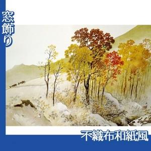 川合玉堂「岳麓晩秋」【窓飾り:不織布和紙風】