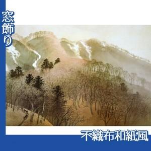 川合玉堂「峰の夕」【窓飾り:不織布和紙風】