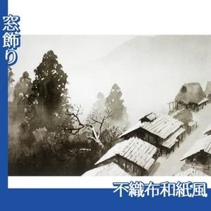 川合玉堂「月天心」【窓飾り:不織布和紙風】