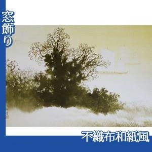 川合玉堂「斜陽」【窓飾り:不織布和紙風】