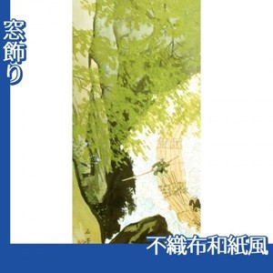 川合玉堂「筏1」【窓飾り:不織布和紙風】
