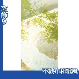 川合玉堂「筏2」【窓飾り:不織布和紙風】