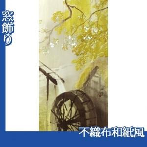 川合玉堂「暮春の雨2」【窓飾り:不織布和紙風】