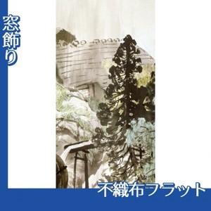 川合玉堂「五月雨2」【窓飾り:不織布フラット100g】