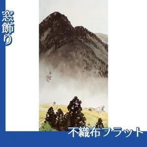 川合玉堂「遠雷麦秋1」【窓飾り:不織布フラット100g】