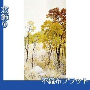 川合玉堂「岳麓晩秋1」【窓飾り:不織布フラット100g】