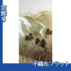川合玉堂「峰の夕1」【窓飾り:不織布フラット100g】