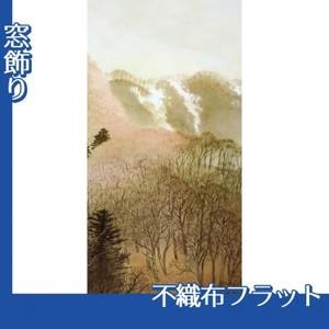 川合玉堂「峰の夕2」【窓飾り:不織布フラット100g】