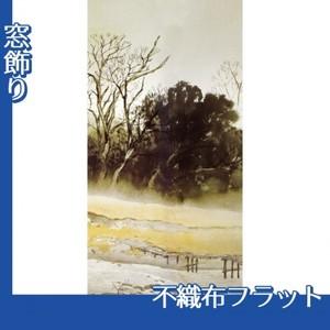 川合玉堂「寒流暮靄1」【窓飾り:不織布フラット100g】