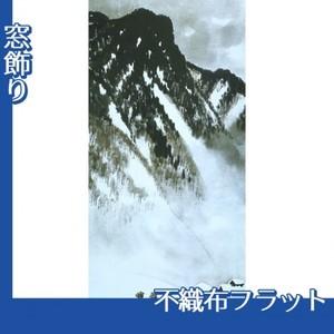 川合玉堂「山村深雪1」【窓飾り:不織布フラット100g】