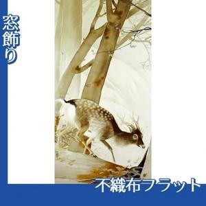 川合玉堂「冬嶺弧鹿」【窓飾り:不織布フラット100g】