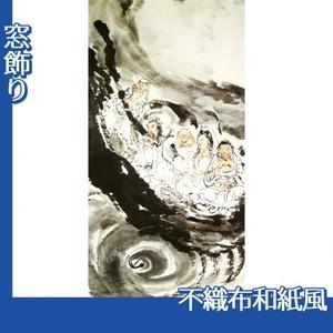 富岡鉄斎「教祖渡海図」【窓飾り:不織布和紙風】