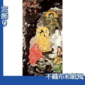 富岡鉄斎「古仏龕図」【窓飾り:不織布和紙風】