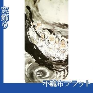 富岡鉄斎「教祖渡海図」【窓飾り:不織布フラット100g】