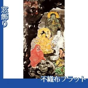 富岡鉄斎「古仏龕図」【窓飾り:不織布フラット100g】