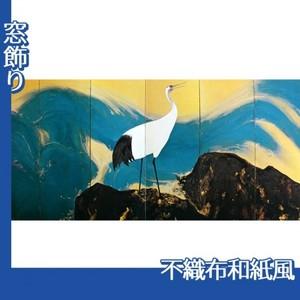 平福百穂「丹鶴青瀾(左)」【窓飾り:不織布和紙風】