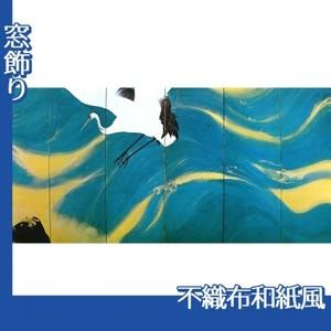 平福百穂「丹鶴青瀾(右)」【窓飾り:不織布和紙風】