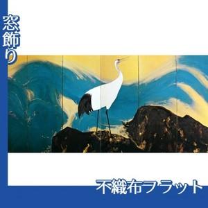 平福百穂「丹鶴青瀾(左)」【窓飾り:不織布フラット100g】