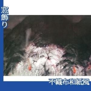 冨田溪仙「祇園夜桜」【窓飾り:不織布和紙風】