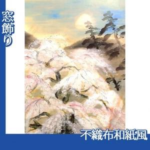 冨田溪仙「祇園夜桜図」【窓飾り:不織布和紙風】