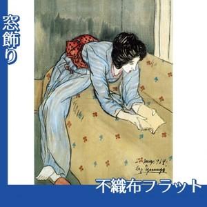 竹久夢二「ソファーで本を見る女」【窓飾り:不織布フラット100g】