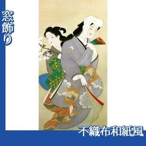 上村松園「桜可里」【窓飾り:不織布和紙風】