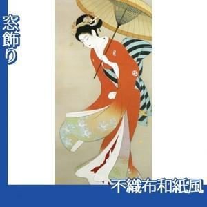 上村松園「志ぐれ」【窓飾り:不織布和紙風】