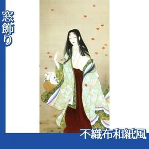 上村松園「花がたみ」【窓飾り:不織布和紙風】